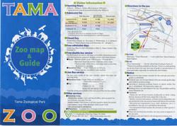 Tama_zoo_guide_3